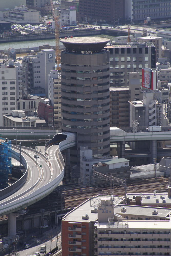 Gate tower building Osaka