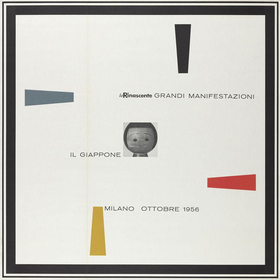 lora-lamm-apertura-di-stagione-grandi-manifestazioni-il-giappone-1956-collezione-museum-fur-gestaltung-zurigo-mfgz