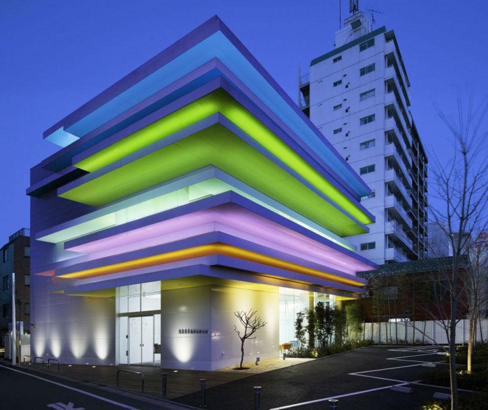 Banco Sugamo Shinkin, em Tóquio