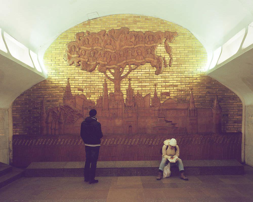 Metro di Mosca