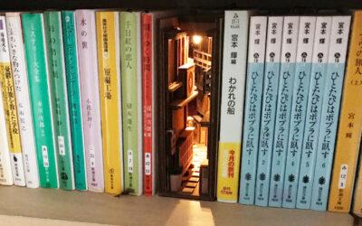 I fermalibri artistici che racchiudono mondi tra i libri